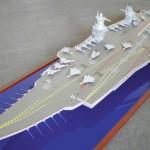 В России разработан проект обычного многоцелевого авианосца пр. 23000Е «Шторм»