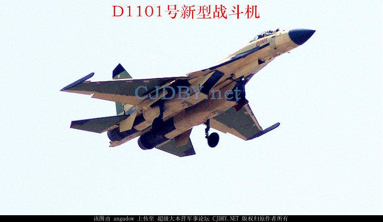 Китай желает использовать Су-35 для решения территориальных споров