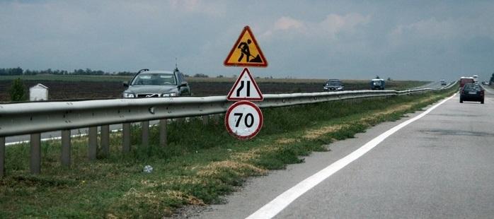 Ограничение скорости для водителей со стажем менее двух лет