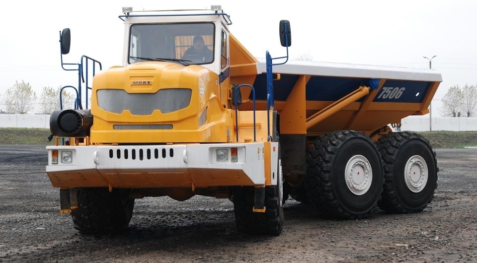 MoAZ-7506