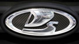 АвтоВАЗ поднимает цены на Lada