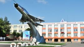 ОАО «Сарапульский электрогенераторный завод»