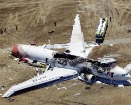 Авиакатастрофы и летные инциденты