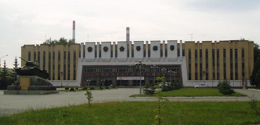 Уралвагонзавод