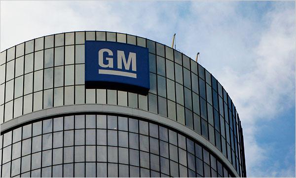 General Motors потратит на новое семейство автомобилей 5 млрд долларов