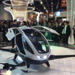 В России приступят к созданию беспилотных авиатакси