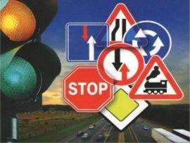 Поправки в правила дорожного движения в части опасного вождения вступают в силу