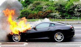 Как не допустить возгорания в автомобиле
