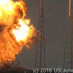 Взрыв ракеты SpaceX Falcon 9: что известно на данный момент