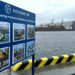 Новый морской терминал построили в порту Восточный