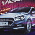 Появилось официальное изображение нового Hyundai Solaris