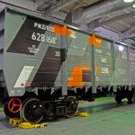 АО «ФГК» получило юбилейный 10000 полувагон производства корпорации «Уралвагонзавод»