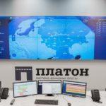 Минтранс РФ ставит вопрос об отмене льгот на тарифы «Платона»