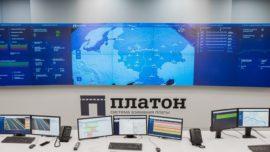 Минтранс РФ ставит вопрос об отмене льгот на тарифы Платона