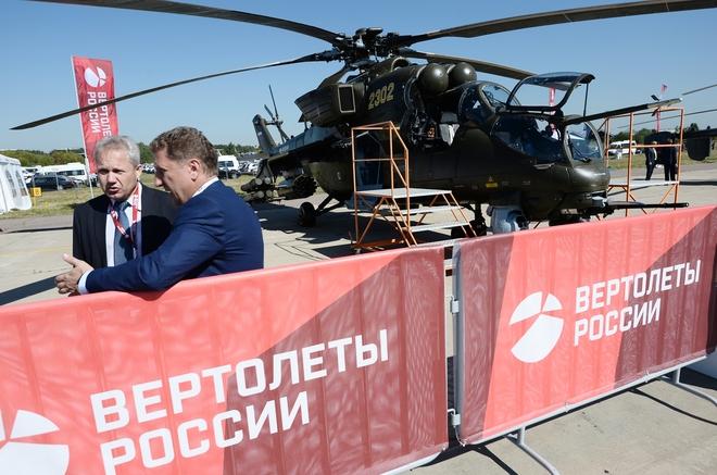 «Вертолеты России» построят в Перу центр подготовки пилотов