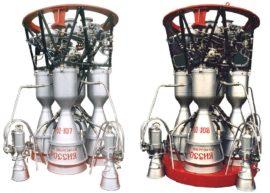 Двигатели ОДК обеспечили запуск корабля с новой длительной экспедицией на МКС