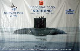 Подводную лодку «Колпино» передали ВМФ России