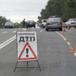 Работники ГИБДД перестанут выезжать на ДТП без пострадавших