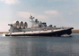 Российские корабли «Зубр»