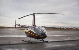 Эксперты анализируют и прогнозируют развитие мирового рынка гражданских вертолетов