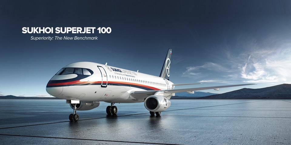 SSJ-100