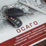 Как автостраховщики дурят россиян с ОСАГО: топ-13 схем обмана