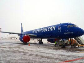 Почта России открыла линию сортировки почтовых отправлений в аэропорту Толмачёво