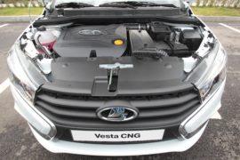 Автоваз намерен в этом году выпустить около 1 тысячи Lada Vesta CNG