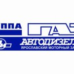 «Группа ГАЗ» начала серийное производство новых двигателей для сельхозтехники