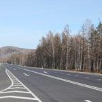 Инновационное дорожное покрытие «СПАС» спасет трассы России от колеи