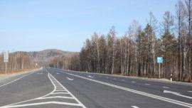"""Инновационное дорожное покрытие """"СПАС"""" спасет трассы России от колеи"""