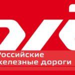 Александр Мишарин определил условия для контейнерных перевозок на скорости в 150 км/ч