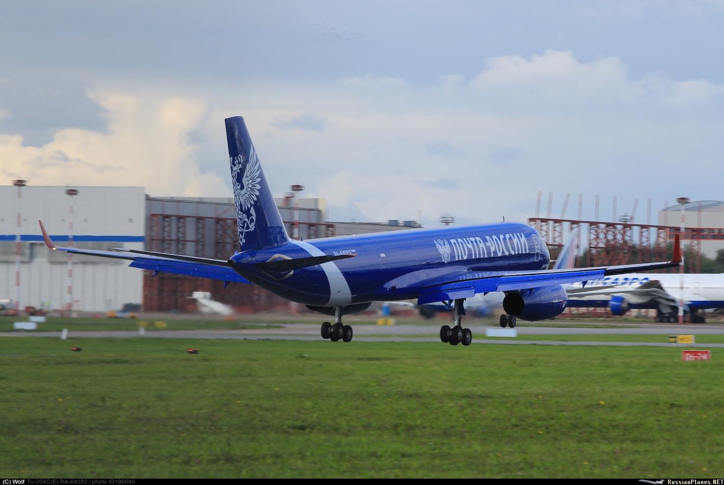 Самолеты «Почты России» начали совершать регулярные полеты из Китая