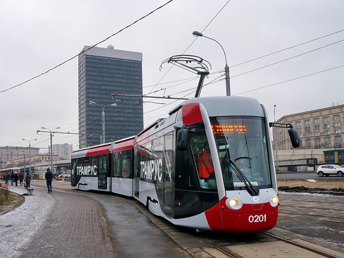 Московские городские железные дороги: как начиналась история трамвая в столице