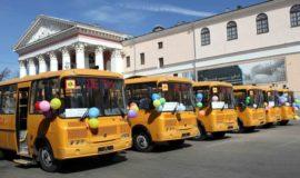 Обновление парка школьных автобусов в регионах в 2016 году происходило с нарушениями установленных сроков