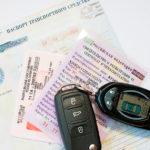 Как мошенники под видом ГИБДД «разводят» водителей на деньги