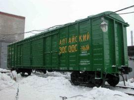Ростех поглотит вагонный завод на Алтае