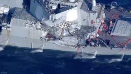 Эсминец ВМФ США Fitzgerald столкнулся с контейнеровозом ACXCrystal