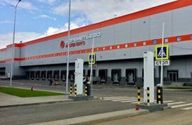 В Шереметьево завершили строительство нового грузового терминала