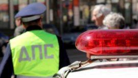 Глава ГИБДД назвал главные угрозы на дорогах
