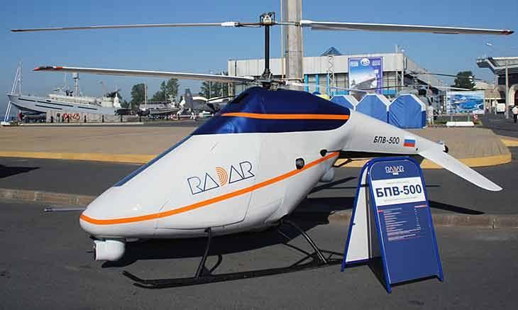 Многофункциональный беспилотный вертолет БПВ-500