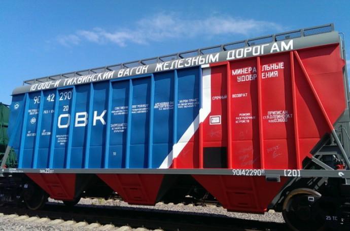 ОВК в I полугодии увеличила выпуск вагонов на 35%, до 9,2 тыс. единиц