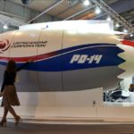 «Пермские моторы» будут выпускать 50 двигателей ПД-14 в год