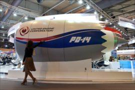 Пермские моторы будут выпускать 50 двигателей ПД-14 в год