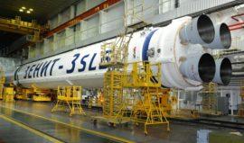 Россия не станет поставлять «Южмашу» комплектующие для ракет «Зенит»