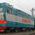 Синара готова производить поезда для ВСМ