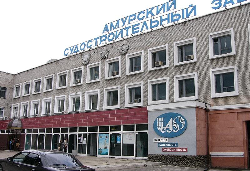 На Амурском судостроительном заводе