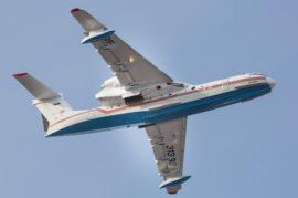 Совершил первый полет четвертый самолет Бе-200ЧС таганрогской сборки