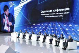 Заместитель Министра энергетики Российской Федерации Павел Сорокин принял участие в работе 12ого Международного форума