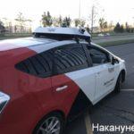 Первые автомобили-беспилотники появятся на российских улицах в мае